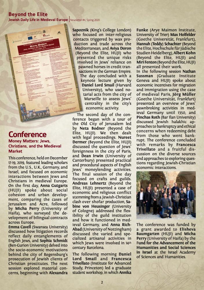 Newsletter20202