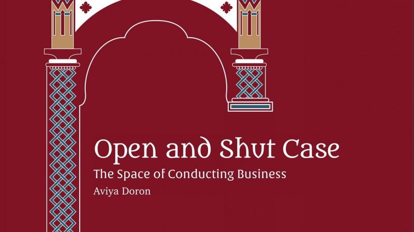 Aviya open and shut case