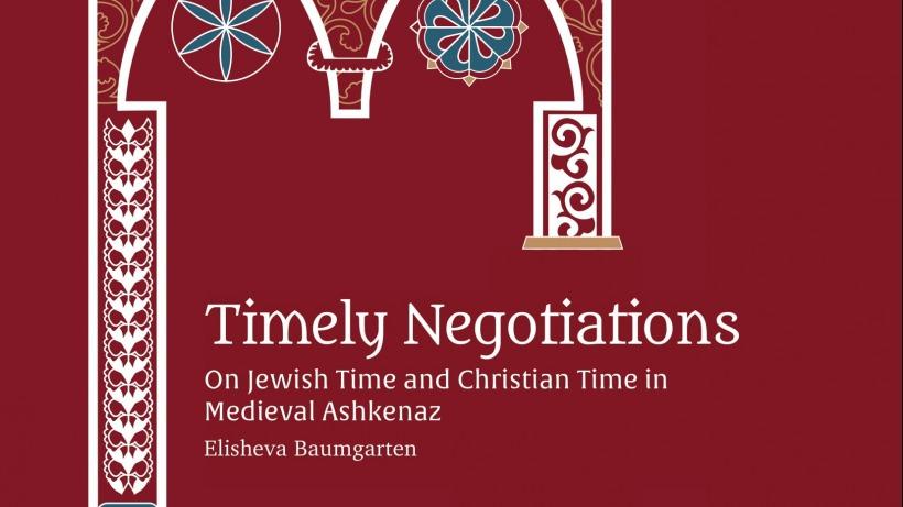 Elisheva timely negotiations