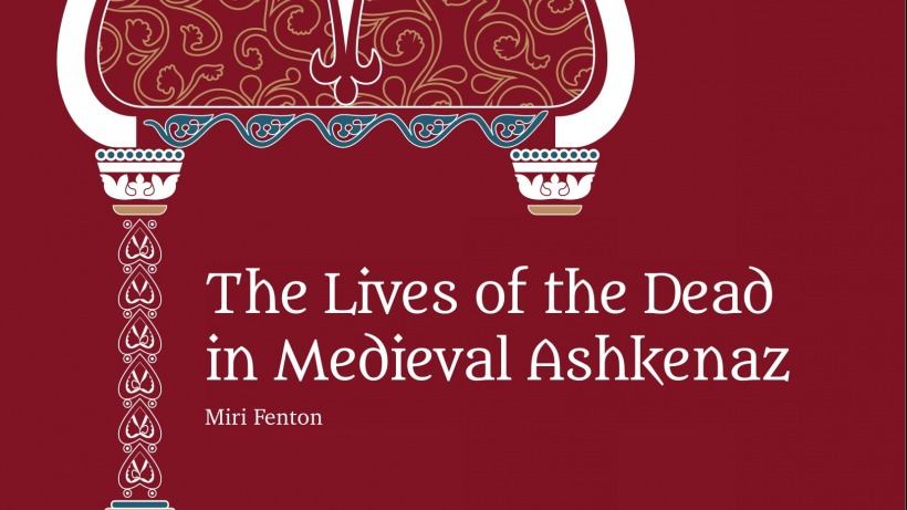 Miri Ashkenaz