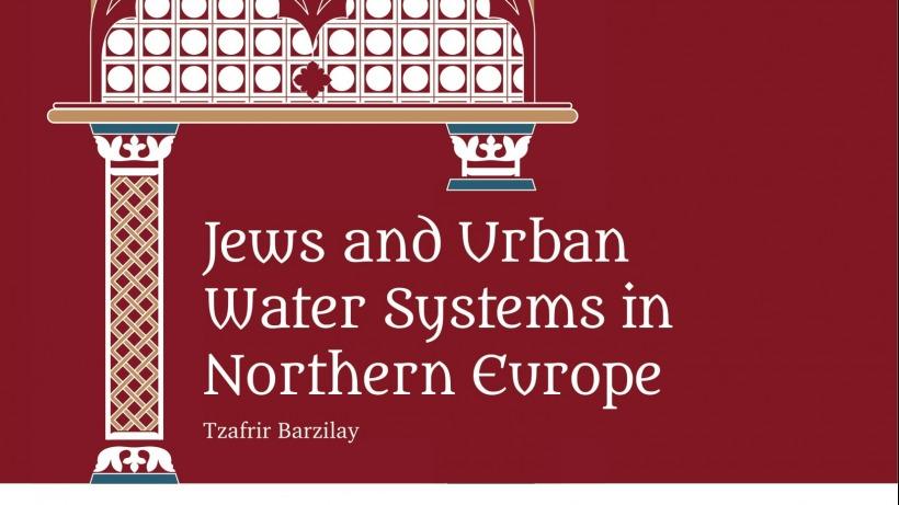 Tzafrir urban water